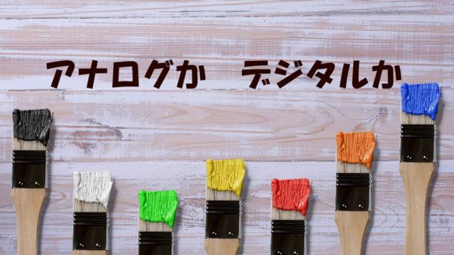 絵の具が付いた複数の筆