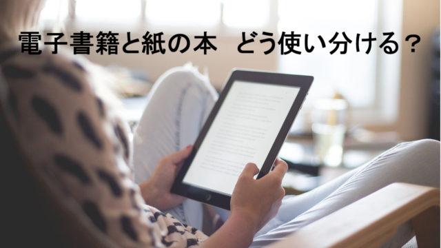 kindleで電子書籍を読む人